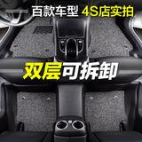 全包围丝圈汽车脚垫专用起亚福瑞迪K2Kx3傲跑k4Kx5智跑狮跑赛拉图