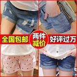 孕妇短裤夏装外穿孕妇牛仔短裤孕妇裤春夏季天托腹韩版孕妇装薄款