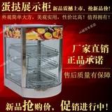 保温柜熟食品展示柜恒温柜蛋挞保温柜1P保温柜食品保温箱四面可视