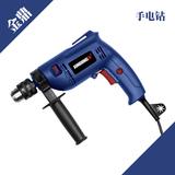 金鼎2210两用电钻220V手电钻 电动迷你手枪钻微型家用多功能工具