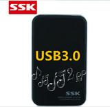 全新SSK飚王黑鹰T300SATA2.5寸串口移动硬盘盒USB3.0带写保护开关