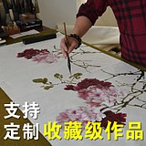 字画真迹手写书画山水画国画牡丹画作品斗方风水画客厅装饰水墨画