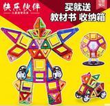 淼,圣诞节儿童玩具磁力棒件积木1000件儿童益磁力棒磁性磁铁积木