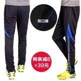 健身运动男长裤拉链口袋秋超薄收腿儿童跑步裤速干小脚裤足球裤