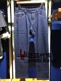 卡宾男装 专柜正品代购 2016秋款牛仔裤 316311602057 原价499