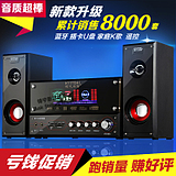 现代2.1组合蓝牙木质低音炮 台式电脑手机音箱电视K歌音响大功率