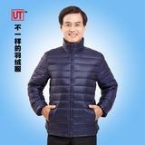 中老年轻薄羽绒服男 冬季宽松大码爸爸装收口袖短款商务棉衣外套