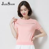 夏季新品圆领短袖t恤女修身显瘦纯色百搭冰丝针织打底衫短款上衣