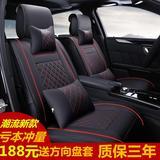特价四季通用汽车坐垫新款3D立体全包车垫皮革座垫套专用座套座垫