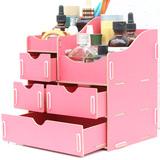 蓝格子 韩版创意DIY桌面木质 化妆品收纳盒收纳架 带抽屉置物架