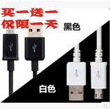 A844A845MP4KS索尼NWZ-S754 E052MP3WMC-NW20MUUSB线 数据线其他