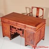 红木组装电脑桌带抽屉 台式实木简易家用简约办公桌 复古书桌桌子