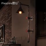霏仙 loft复古工业风餐厅工程灯饰美式酒吧走廊阳台创意水管壁灯