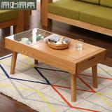 原始原素 日式茶几 纯实木茶几收纳多抽咖啡桌橡木家具带玻璃茶几