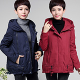 中年女棉衣短款大码妈妈装时尚加厚棉服中老年冬装新款女装外套