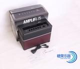 LINE6 AMPLIFi 75W 电吉他音箱 音响 蓝牙连接IOS 安卓系统