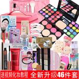 彩妆套装初学者全套组合正品化妆品彩妆盒盘舞台淡妆裸妆美妆工具