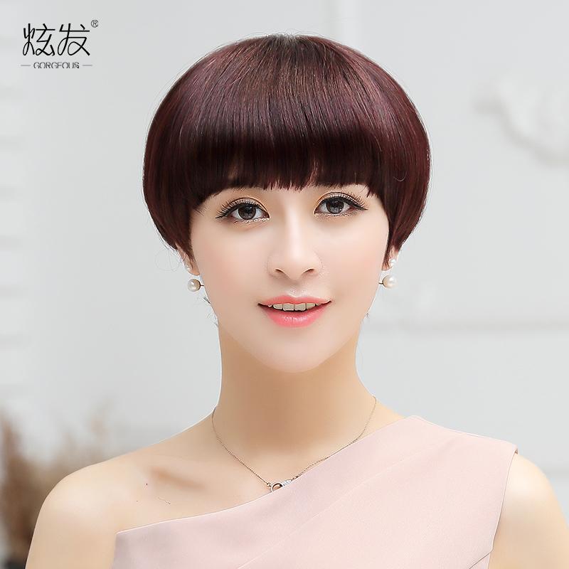 炫发 真发假发女 短发蘑菇头假发套bobo头发套 西瓜沙宣头真发套图片