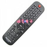 创维液晶电视遥控器YK-60JB通用YK-60JC JA YK-60JD HA HB HC