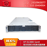 HP DL380E GEN8 G8 2U服务器 E5-2400CPU 25盘位 秒DELL R720正品