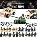 乐高军事积木城市防暴反恐精英部队人仔飞机坦克拼装益智玩具模型