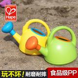玩不坏!德国Hape 婴儿洗澡玩具 宝宝沙滩戏水玩具 儿童洒水壶
