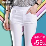 春夏季外穿白色打底裤女薄款小脚裤铅笔裤子夏装女裤弹力显瘦长裤