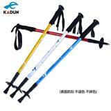 碳素超轻登山杖户外装备3节可伸缩折叠爬山拐杖老人徒步男女士