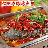 2份包邮秘制香辣烤鱼酱烤鱼调料万州烤鱼酱烤鱼饭店专用