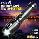 神火强光手电筒LED可充电远射500米超亮变焦户外黄光打猎骑行家用
