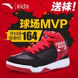 安踏童鞋男童NBA篮球鞋2016春秋新款儿童耐磨防滑运动鞋31541104