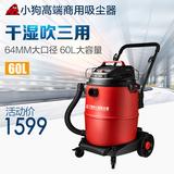 小狗商用家用桶式吸尘器强力干湿两用大功率工业宾馆吸尘机D-806
