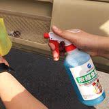 全能水 全能清洁剂 清洗剂 万能水 汽车 车身座垫清洗去污剂 包邮