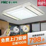 雷士照明LED客厅灯卧室灯大厅灯现代简约遥控吸顶灯饰灯具9042
