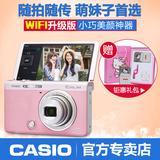 0元分期购Casio/卡西欧 EX-ZR55自拍神器美颜数码相机内置WIFI