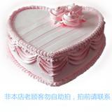 10上海同城速递红宝石正品植物鲜奶油生日蛋糕心型情人节粉色