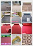 厂家直销批发家用地毯满铺卧室客厅宾馆茶几楼梯过道美容院地毯