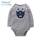 FITBEAR 1件婴儿连体衣包屁衣三角哈衣爬服长袖胡须卡通童装0-3月