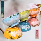 创意日式和风家用碗4.5、5、6寸大号陶瓷碗米饭碗餐具套装碗包邮
