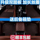雪铁龙C5C4世嘉三厢新爱丽舍c3xrDS4SDS6DS5LS全包围丝圈汽车脚垫