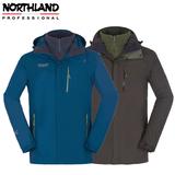 3折清! 诺诗兰NORTHLAND 海因兹男式两件套三合一冲锋衣 GS135607