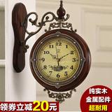 金属实木双面欧式挂钟复古静音大号石英钟表美式客厅创意时钟包邮
