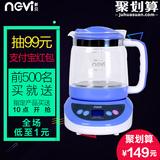 新贝 玻璃恒温调奶器 多功能烧水壶 宝宝冲奶器 婴儿暖奶器 8627