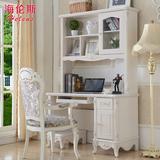欧式书桌书架组合 简约韩式实木书桌书柜 家用转直角写字台电脑桌