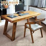藤信 简约现代全实木办公桌电脑桌椅长餐桌写字台书桌子台式家用