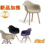 伊姆斯软包椅 休闲时尚麻布单人沙发餐椅 设计师椅子创意家具直销