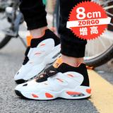 男士内增高运动休闲鞋韩版增高鞋8cm气垫户外运动鞋男跑步鞋潮鞋