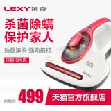 莱克除螨仪B301W 超静音紫外线杀菌床铺专用家用除螨机除螨吸尘器