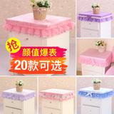 巧致 床头柜盖布欧式布艺韩式公主风防尘罩盖巾粉色蕾丝床头柜罩x