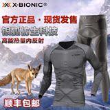 瑞士X-BIONIC仿生跑步功能衣热能反射男银狐骑行速干压缩衣I20163